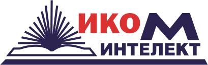 Иком Интелект - Хасково лого